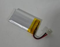 Batterij Dutch Identification Reader